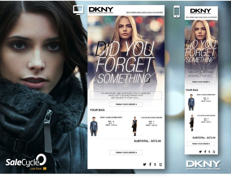 DKNY abandoned cart email