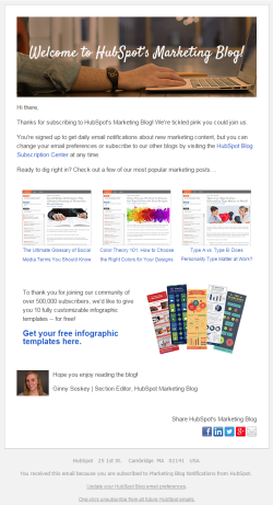 Hubspot Newsletter subscription confirmation email 2015