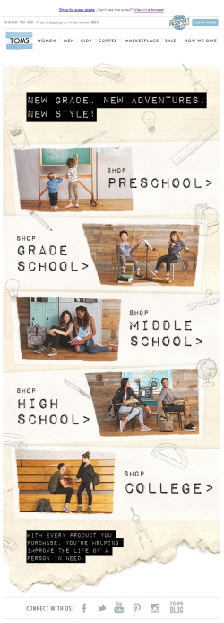 TOMS back to school email 2015
